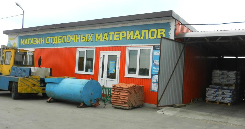 1 кирпичный завод